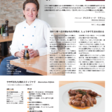 newsdigest_kikkoman02