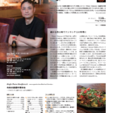 newsdigest_kikkoman05