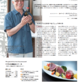 newsdigest_kikkoman03