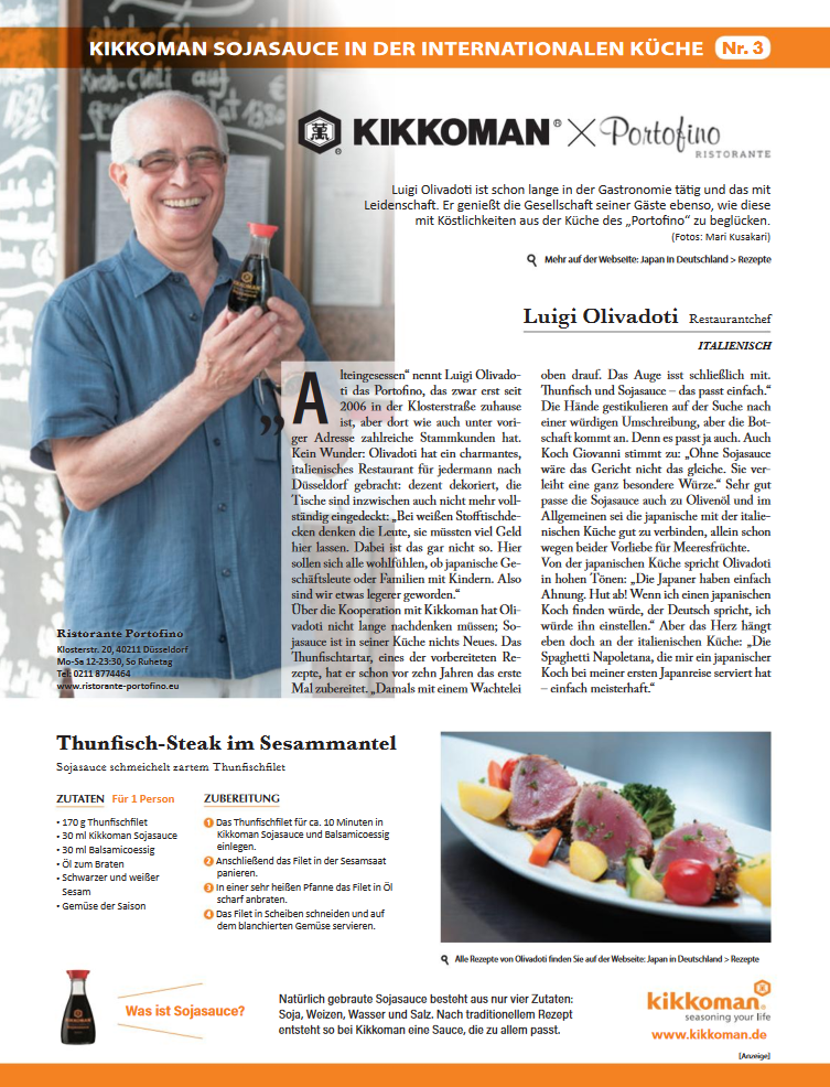 newsdigest_kikkoman_de03