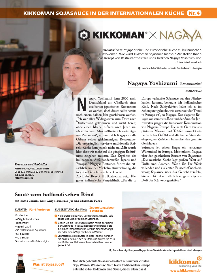 newsdigest_kikkoman_de04